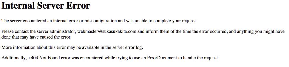 Error Server